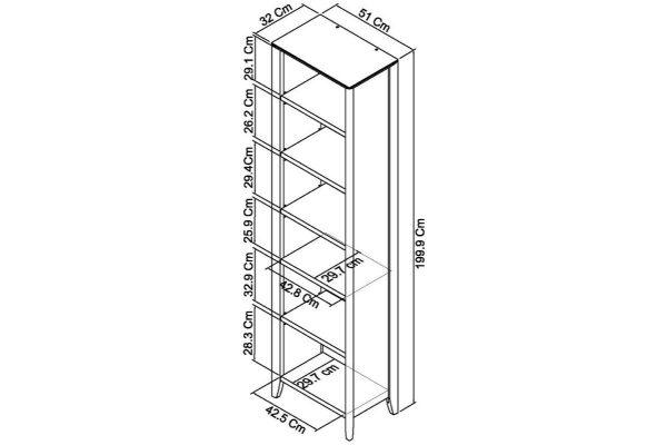 Sopha nutmeg oak narrow bookcase measurements